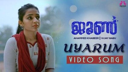 June Video Song  Uyarum _|  Ifthi  |_ Rajisha _| Vijayan  |_ Vijay Babu _|  Friday Film House