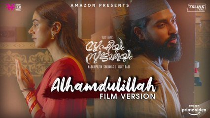 Alhamdulillah Video Song Film Version |_ Sufiyum Sujatayum |_ Sudeep Palanad |_ Amrita Suresh