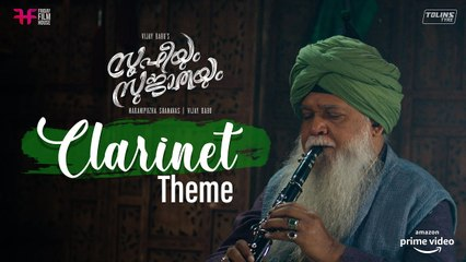 Sufiyum Sujatayum |_ Clarinet Theme |_ M Jayachandran |_ Vijay Babu |_ Friday Film House