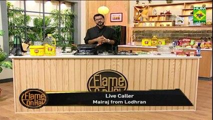 Achari Mutton Pulao Recipe | Flame On Hai | Irfan Wasti | Desi Food | Food Court