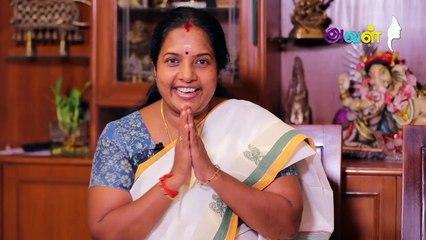 _என் வாழ்க்கையின் முதல் வெற்றி இது_ - Vanathi Srinivasan MLA _ #MudhalShow