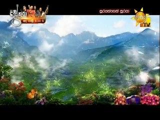 Soorayangeth Sooraya (1240) - 05-07-2021