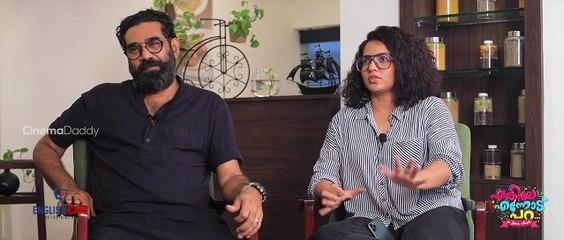 ആർക്കറിയാം എന്ന് നിങ്ങൾക്ക് അറിയാമോ_| _ Biju Menon And Parvathy Talks About Aarkkariyam Movie
