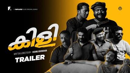 KILI |_ Official Trailer |_ Vishnu Govindhan |_ Funtastic Films |_ Aju Varghese