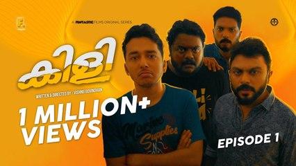 Kili |_ Episode 01 _| Vishnu Govindhan |_ Kaarthik Shankar| _ Aju Varghese |_ Funtastic Films