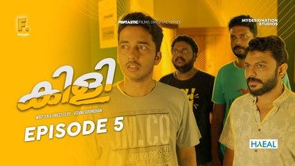 Kili |_ Episode 05 |_ Vishnu Govindhan |_ Vishak Nair |_ Kaarthik Shankar |_ Funtastic Films