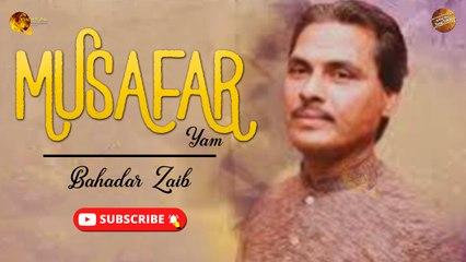 Musafar Yam By Bahadar Zaib   Pashto New Song   Spice Media