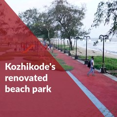 Kozhikode beach park gets facelift with new fountain, skating track and more