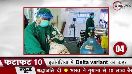 भारत में कोरोनावायरस का कहर तेजी से कम हो रहा है