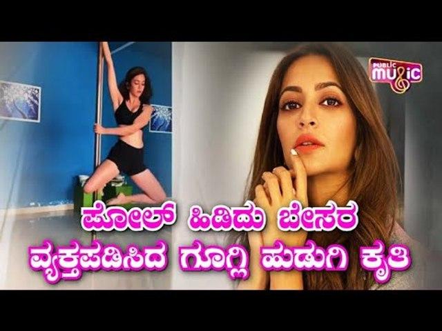 Housefull 4 Actress Kriti Kharbanda Misses Her Favourite Workout | Public Music