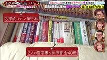 miomio 動画サイト - miomio 動画 - Miomio - 中居大輔と本田翼と夜な夜なラブ子さん  動画 9tsu   2021年07月8日