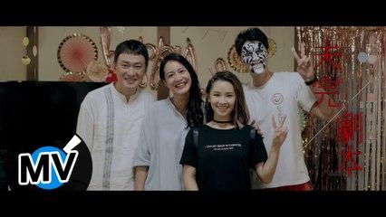 Bii 畢書盡【未完劇本 Unfinished Script】Official Music Video - 電視劇《神之鄉》插曲