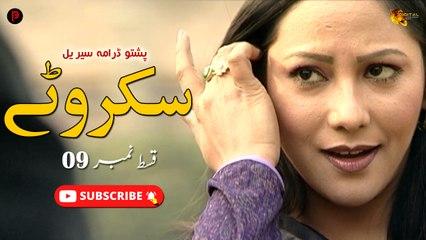 Skarwatay   Episode 09   Pashto New Drama Serial   Spice Media - Lifestyle
