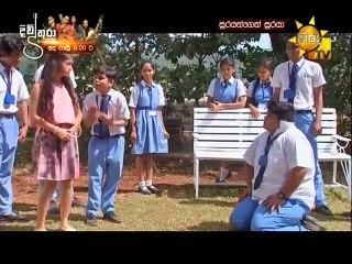 Soorayangeth Sooraya (1244) - 09-07-2021