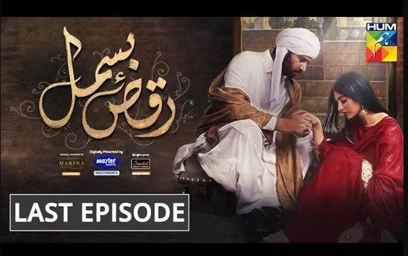 Raqs e Bismil | Last Episode | HUM TV Drama | 9 July 2021