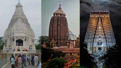Spirituality : Sanatan Advanced-Technology In Temples || Boldsky Telugu