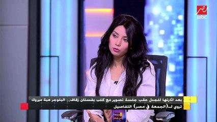 البلوجر هبة مبروك : أنا مشهورة من قبل السيشن وكنت عايزi أجيب لايكات على انستجرام وبس