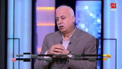 أمين صندوق الزمالك طارق جبريل : كنت متحفظ على حساب دعم الزمالك ولكن الفكرة مش بدعة