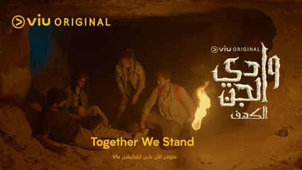 """Together we Stand"" - Wadi Aljinn (2021) Soundtrack ♫"