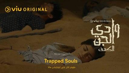 """Trapped Souls"" - Wadi Aljinn (2021) Soundtrack ♫"