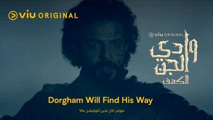"""Dorgham Finding his Way"" - Wadi Aljinn (2021) Soundtrack ♫"