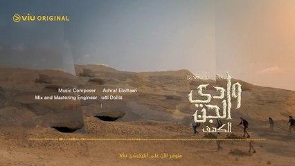 """Telepathy"" - Wadi Aljinn (2021) Soundtrack ♫"