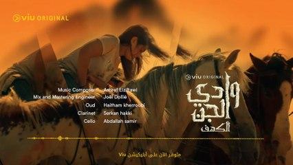 """I know she is alive"" - Wadi Aljinn (2021) Soundtrack ♫"
