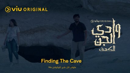 """Finding the Cave"" - Wadi Aljinn (2021) Soundtrack ♫"