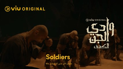 """""""Soldiers"""" - Wadi Aljinn (2021) Soundtrack ♫"""