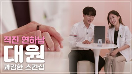 [선공개]누나, 우리 오늘부터 1일? [리더의 연애 love of leader] 2화