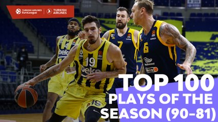 Top 100 Plays of the Season (90-81)