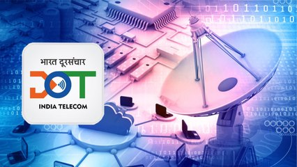 DoT Likely To Meet Satellite Internet Companies And Telecom Operators: Here's Why