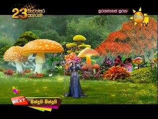 Soorayangeth Sooraya (1246) - 13-07-2021