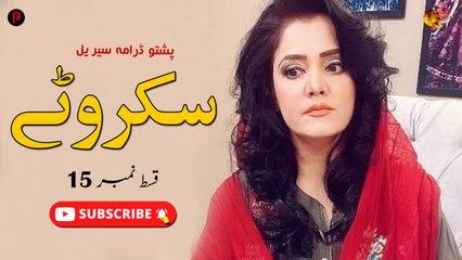 Skarwatay   Episode 15   Pashto New Drama Serial   Spice Media - Lifestyle