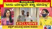 Public Tv Exclusive Interview With Aruna Kumari | Umapathy Srinivas | Challenging Star Darshan
