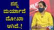 Aruna Kumari Gives Clarification About Fraud Case | Umapathy Srinivas | Challenging Star  Darshan