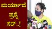 ನನಗೆ ಅನ್ಯಾಯ ಆಗಿದೆ: Aruna Kumari | Umapathy Srinivas | Challenging Star Darshan