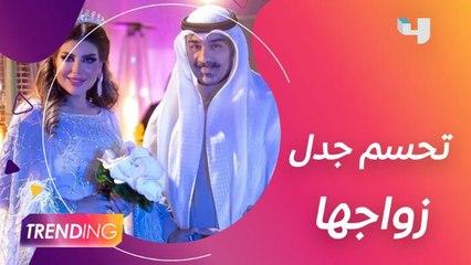 بعد أن فوجئ الجمهور بخبر زواجها من الفنان شهاب جوهر.. إلهام الفضالة تحسم الجدل وترد على الشائعات