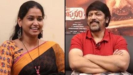 Narasimhapuram Movie Director Sriraj Balla Exclusive Interview | Filmibeat Telugu