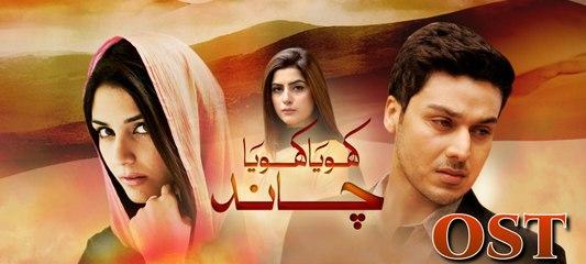 Khoya Khoya Chand   OST   Ahsan Khan   Dua Malik