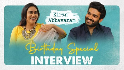 Kiran Abbavaram Birthday Special Interview | SR Kalyanamandapam | Sammathame