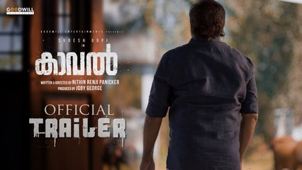 Kaaval Official Trailer | Suresh Gopi | Nithin Renji Panicker |Goodwill Entertainments | Joby George