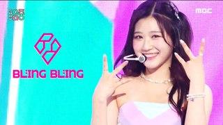 [New Song] Bling Bling - Milkshake, 블링블링 - 밀크셰이크 Show Music core 20210717