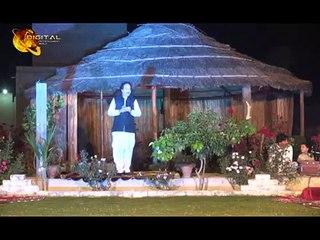 Sandara By Hashmat Sahar   Pashto New Song   Spice Media