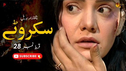Skarwatay   Episode 28   Pashto New Drama Serial   Spice Media - Lifestyle