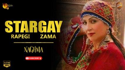 Starga Rapeegi Zama   Naghma   Pashto Audio Song   Spice Media