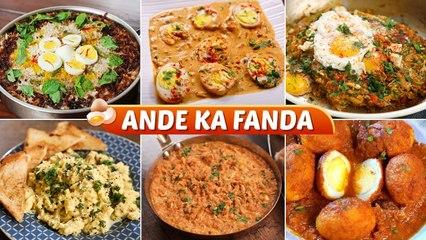 Ande Ka Fanda   Best Egg Recipes In Hindi   Egg Ghotala   Egg Masala   Anda Biryani   Swaad Anusaar
