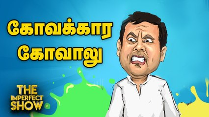Rolls royce Car Tax issue_ Vijay Appeal பின்னணி!   _ The Imperfect Show 17_07_2021