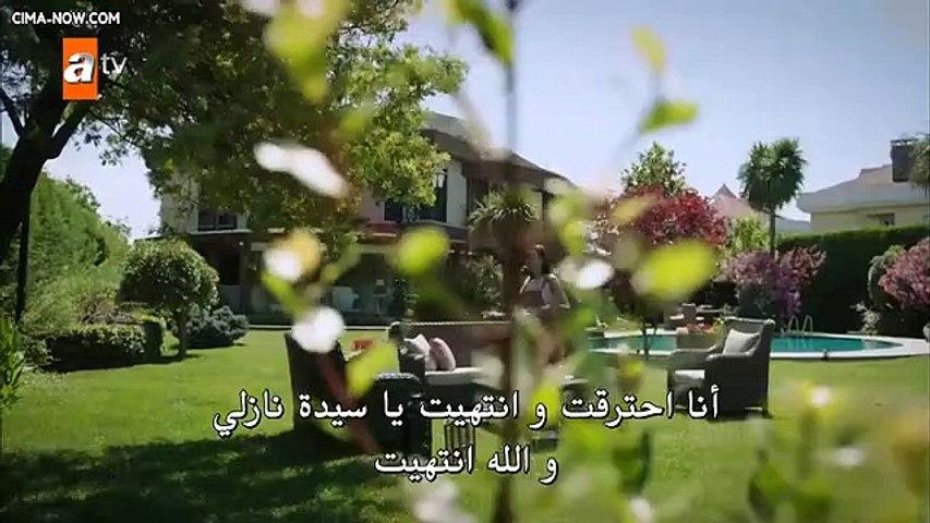 مسلسل مصيبة راسي الحلقة 11 مترجمة