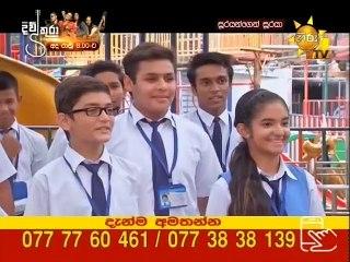 Soorayangeth Sooraya (1250) - 19-07-2021